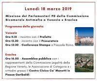 Commissione Antimafia a Venezia e Eraclea